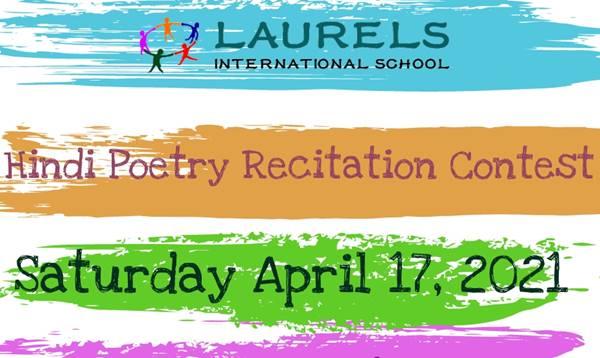 Hindi Poetry Recitation Contest